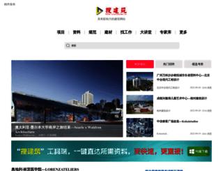 soujianzhu.cn screenshot