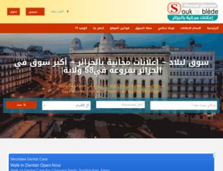 soukleblede.com screenshot