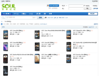 soului.com screenshot