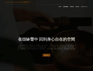soundtherapy.com.hk screenshot