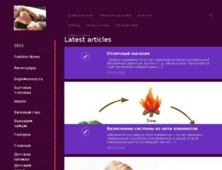 sountien.com screenshot