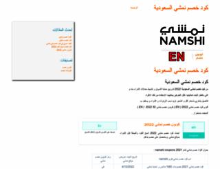 souq-domain.com screenshot