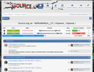 source.org.ua screenshot