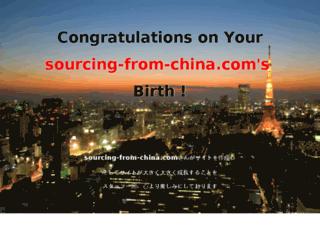 sourcing-from-china.com screenshot