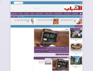 soutelshabab.net screenshot