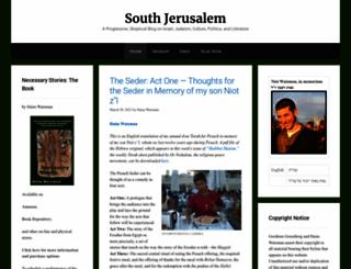 southjerusalem.com screenshot