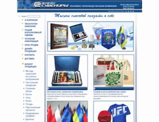 souvenir.dp.ua screenshot