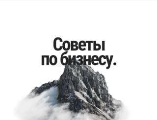 sovet1-7.ru screenshot