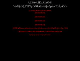 soxav.info screenshot