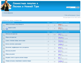 sp-lesnoy.ru screenshot