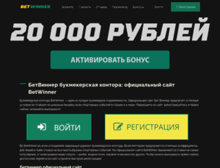 sp-yuga.ru screenshot