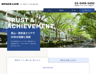 spacelive.co.jp screenshot