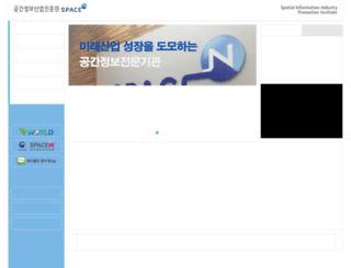 spacen.or.kr screenshot