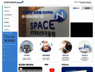 spacen.or.kr screenshot