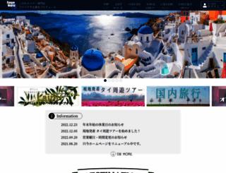 spaceworld.jp screenshot