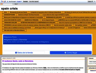 spaincrisis.blogspot.com screenshot