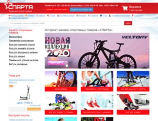 sparta2014.su screenshot