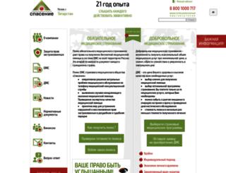 spasenie-med.ru screenshot