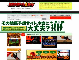 spat4cp.jp screenshot