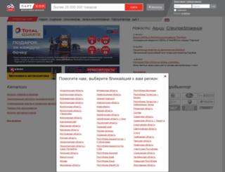spb.part-kom.ru screenshot
