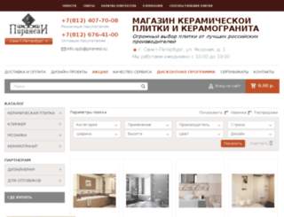 spb.piranesi.ru screenshot