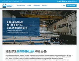 spbalum.ru screenshot
