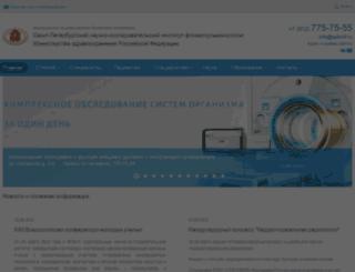spbniif.ru screenshot