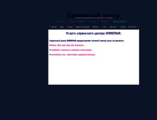 spbrepair.ru screenshot