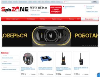 spbzone.ru screenshot