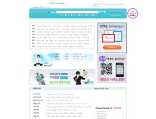 speakingtree.com screenshot