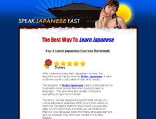 speakjapanesefast.com screenshot
