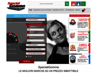 specialgomme.com screenshot