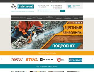 specinstrument.ua screenshot