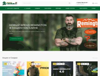 specnazdv.ru screenshot