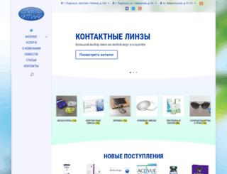spektr-optika.ru screenshot