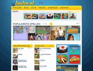 spelen.nl screenshot