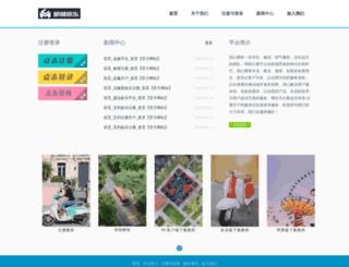 spenak.com screenshot