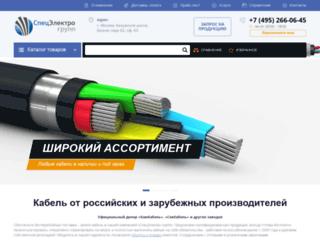 spetsell.ru screenshot