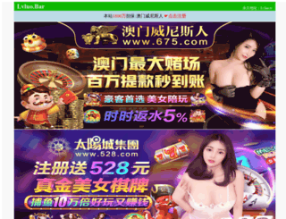 spicytop10.com screenshot