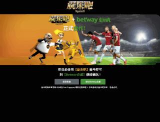 spin8.com screenshot