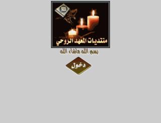 spiritualschool1.com screenshot