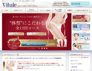 splash.co.jp screenshot