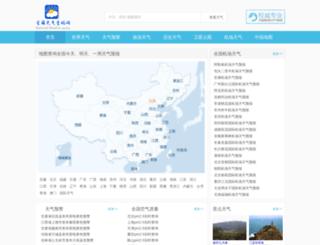 splicd.com screenshot
