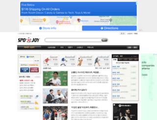 spojoy.com screenshot