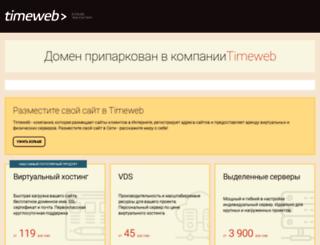 sport-bukmeker.ru screenshot