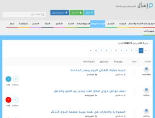 sport.asaal.net screenshot