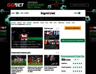 sport.img.com.ua screenshot