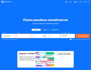 sport7.ru screenshot