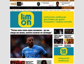 sportcafe.bg screenshot