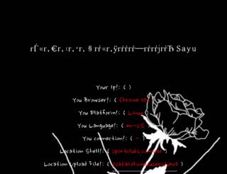 sportclubs.com.ua screenshot